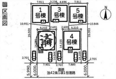 【区画図】新築戸建て 川口市弥平第8