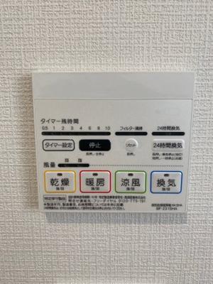 浴室暖房乾燥機付き ※同社施工例