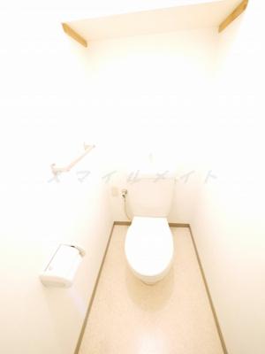 【トイレ】シャトー秋葉町