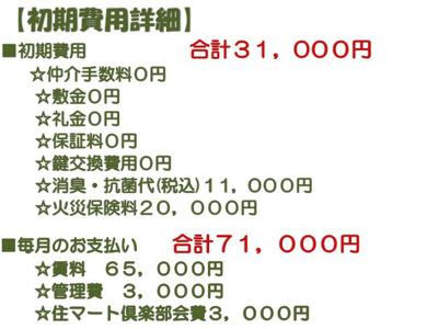 【区画図】ハイツナカノ