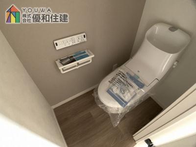 【トイレ】神戸市垂水区星陵台 新築戸建