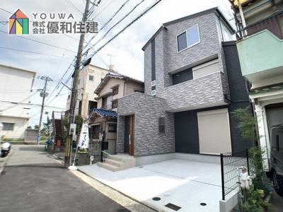 【前面道路含む現地写真】神戸市垂水区星陵台 新築戸建