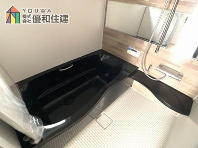 【浴室】神戸市垂水区星陵台 新築戸建