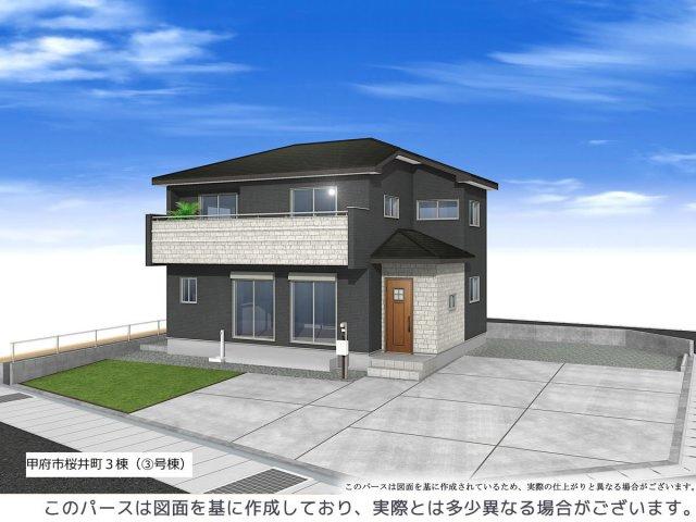 【外観】甲府市桜井町 新築分譲住宅 3号棟