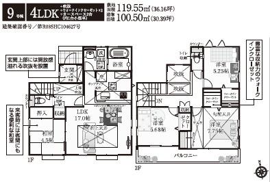 【区画図】茅ヶ崎市今宿 新築戸建て 9号棟