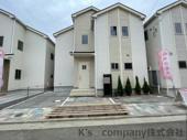 茅ヶ崎市今宿 新築戸建て 10号棟の画像