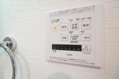 【設備】ライオンズマンション南浦和