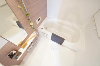 【浴室】ライオンズマンション南浦和