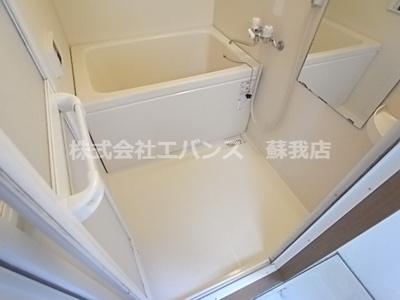 【浴室】ミルフィーユ大巌寺
