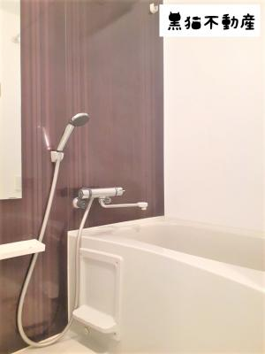 【浴室】IARIM車道