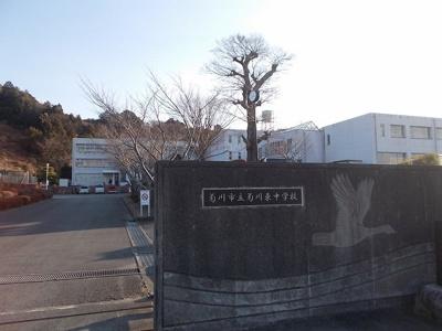 菊川市立菊川東中学校まで3000m
