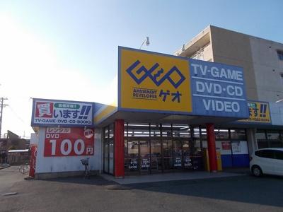ゲオ菊川店まで3600m