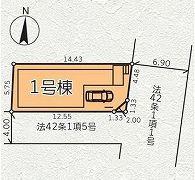 【区画図】板橋区小茂根2丁目 新築戸建