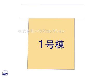 【区画図】土浦市中荒川沖町第2 新築戸建 1号棟