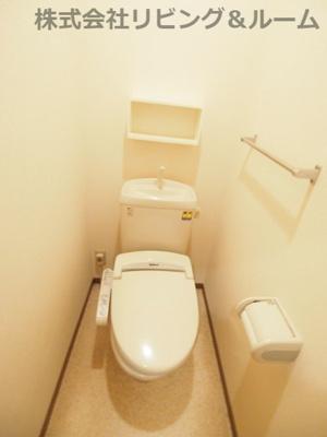 【トイレ】コンフォール・オリエ C棟