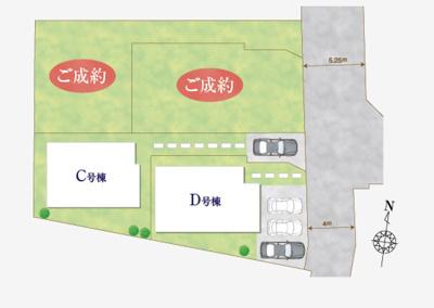 【区画図】新築戸建 府中市本宿町3丁目 全4棟 D号棟