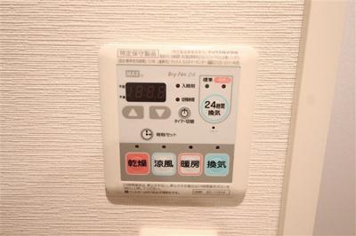 【設備】アドバンス東梅田アクシス
