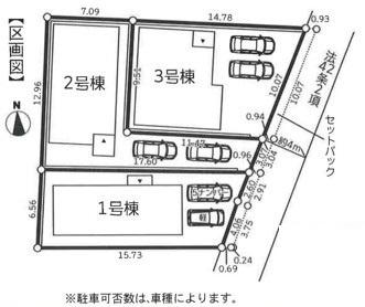カースペースは並列で2台駐車可能です! 車通りも少なく、駐車が苦手な方にも安心。