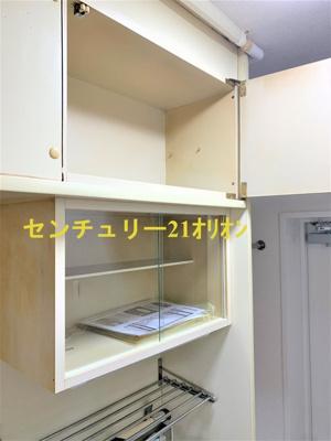 【キッチン】パールシティ第一豊島園