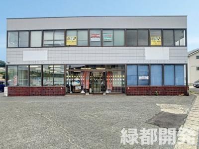 【外観】第2菱興ビル