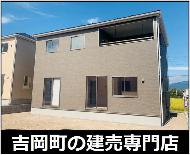 2号棟 完成しました!本日、建物内覧できます(^^)/住ムパルまでお電話下さい!