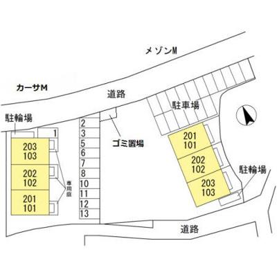 【区画図】カーサM