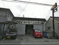 若松町店舗の画像
