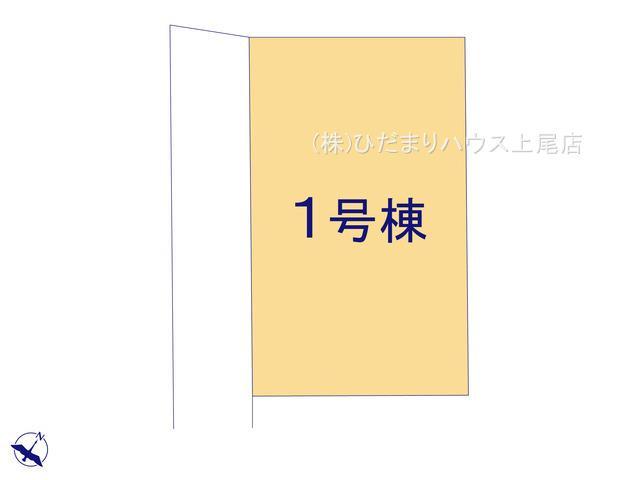 【区画図】上尾市平方領々家 20-2期 新築一戸建て リナージュ 01