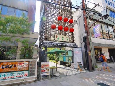 【外観】小西町商業ビル