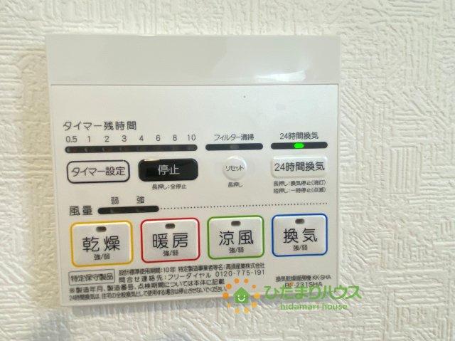 24時間換気システムでお家の空気は常に気持ちよく。。
