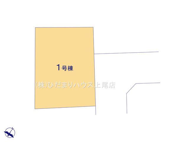 【区画図】桶川市西 20-2期 新築一戸建て リナージュ 01