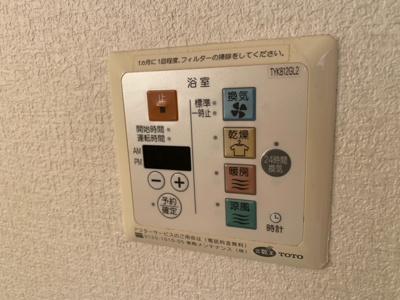 【玄関】ソシアB