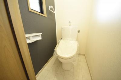 【トイレ】ウィンディア南ヶ丘