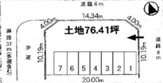 【土地図】木津川市城山台7丁目 売土地