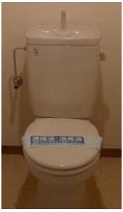 人気のバストイレ別です♪(同一仕様写真)