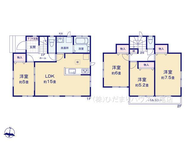 上尾市小泉 第1期 新築一戸建て ハートフルタウン 01