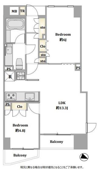 ジェイパーク中目黒Ⅳ:陽当り良好!玄関ポーチ・トランクルーム付き2LDKエアコン付きリノベーション物件は住宅ローン控除利用可能です!令和3年9月20日完成予定となっております!