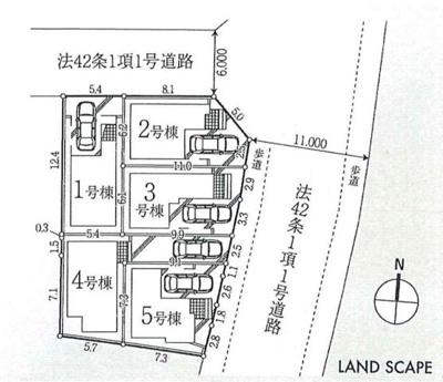 【区画図】新築戸建て 川口上青木第3