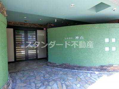【エントランス】ジューム神山