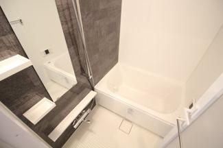 【浴室】グランボヌール