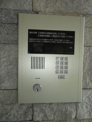 【セキュリティ】アンジェリーク磐船(事務所)