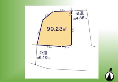 【区画図】草加市柳島町条件付き売地