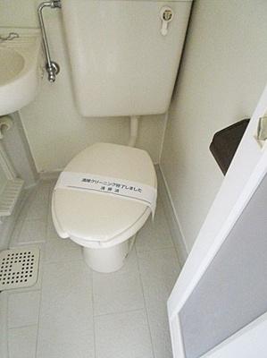 【トイレ】アネックスガーデン相模大野