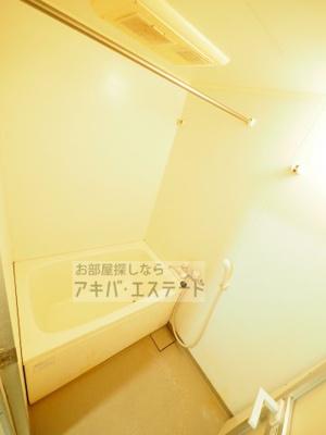 【浴室】ステージグランデ本郷