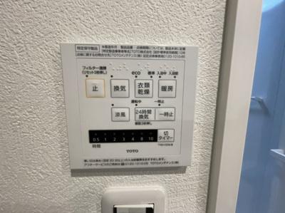 浴室暖房乾燥機付き☆