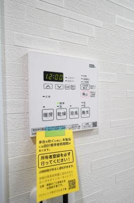 【設備】ヒューマンスクエア戸田富士見公園