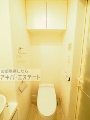 【トイレ】KDXレジデンス森下千歳