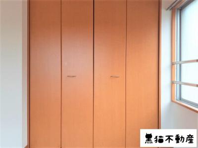 【収納】アビリア徳川