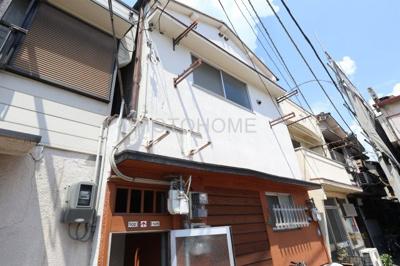 【外観】三軒家東橋本アパート