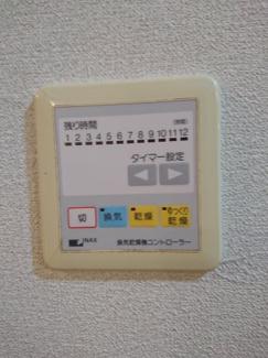 【設備】メゾンJ1